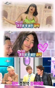 Shinhwa claims Eric is addicted to cross dressing