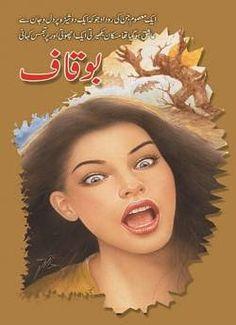 18 Best Urdu Novels, Urdu Digest, Magazine, Urdu Poetry