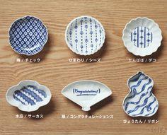 tiny plates 東屋 印判豆皿(別注)