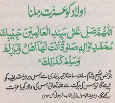 Islamic Love Quotes, Islamic Inspirational Quotes, Muslim Quotes, Islamic Phrases, Islamic Messages, Duaa Islam, Allah Islam, Islamic Teachings, Islamic Dua