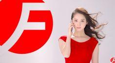TV Ad - FREETEL