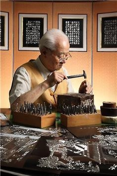 Looking back on lifelong dedication of Korean metal art master