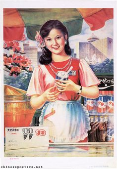 Absolutely Gorgeous Historical Chinese Propaganda Posters.