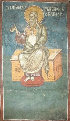 This fresco of the poor man Lazarus resting in the bosom of the Patriarch Abraham (Lk is from the Serbian Orthodox Monastery of VISOKI DECANI. Abraham And Lot, Abraham And Sarah, Fresco, Gospel Reading, Life Of Christ, Byzantine Icons, Religious Icons, Orthodox Icons, Sacred Art