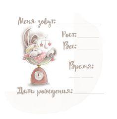 Скрап-мой-мир))) Baby Boy Gift Baskets, Baby Boy Gifts, Baby Design, Cute Baby Drawings, Baby Shower Background, Bunny Nursery, Baby Month Stickers, Photo Album Scrapbooking, Baby Scrapbook