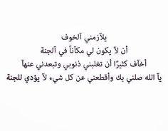 اللهم امين يا رب العالمين ..