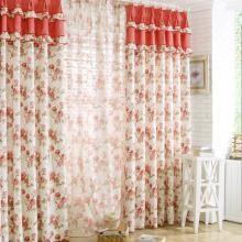 cheap blackout curtains kids blackout curtains