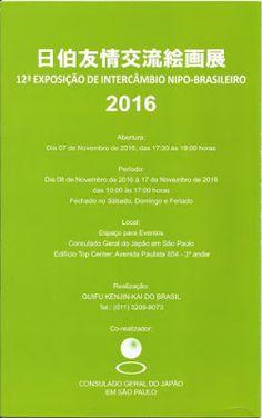 07/11 ♥ 12ª Exposição de Intercâmbio Nipo-Brasileiro 2016 no Consulado Geral do Japão ♥ SP ♥  http://paulabarrozo.blogspot.com.br/2016/11/0711-12-exposicao-de-intercambio-nipo.html