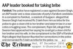 रिश्वतखोरी का धंधा धड़ले से चल रहा है Aam Aadmi Party में।