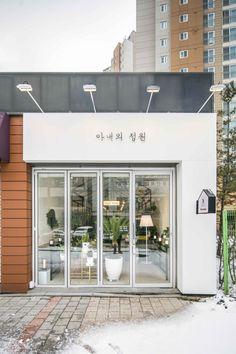 Artwork For Home Decoration Code: 1585143652 Cafe Shop Design, Cafe Interior Design, Retail Store Design, Shop Front Design, H Design, Facade Design, Design Studio, Exterior Design, Architecture Design