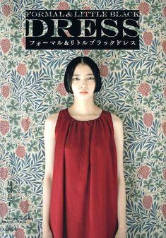 Libros japoneses: ¿te atreves con la costura? ~ El Costurero Pattern