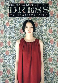 Formal & Little Black Dress by Yoshiko Tsukiori - Japanese Craft Pattern Book