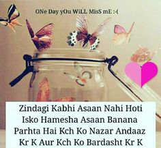 Girly Quotes, All Quotes, Poetry Quotes, Quotations, Qoutes, Girls Status, Romantic Shayari, Heart Touching Shayari, Father Quotes