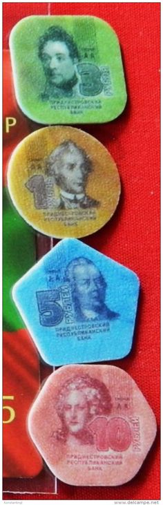 Pridnestrovian Moldavian Republic Transdniestria first  COMPOSITE Coins set 4…