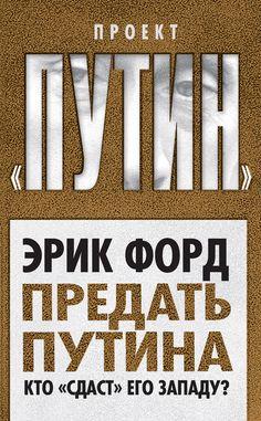 http://www.litres.ru/static/bookimages/12/93/63/12936338.bin.dir/12936338.cover.jpg