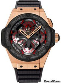 Hublot Big Bang King Power Unico GMT King Gold Black Rubber Mens Watch 771.OM.1170.RX 48 mm $35,186