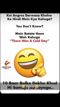 Catch me for more like this ❤️❤️😍😘 Insta - Or Latest Funny Jokes, Funny Jokes In Hindi, Very Funny Jokes, Crazy Funny Memes, Really Funny Memes, Funny Relatable Memes, Funny Facts, Hilarious, Funny Study Quotes
