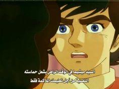 كرتون  فارس الفتى الشجاع - الحلقة 32 - اون لاين + تحميل - http://eyoon.co/?p=10164