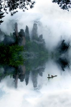 'Chinese Dream World,' Wulingyuan Scenic Area, UNESCO World Heritage Site in Zhangjiajie National Forest Park, Hunan Province, China Beautiful World, Beautiful Places, Landscape Photography, Nature Photography, Magic Places, Behind Blue Eyes, Belle Photo, Beautiful Landscapes, The Great Outdoors