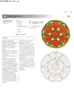 Beautiful motifs / Crochet / Crochet for beginners