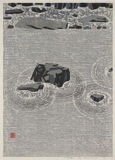 Hashimoto Okiie