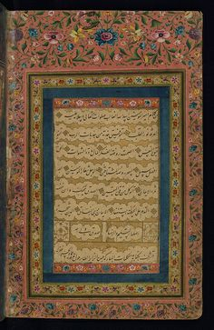 Album of Persian and Indian calligraphy and paintings, Illuminated calligraphy page
