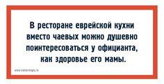 Чтоб я так жил, или 15 одесских анекдотов, которые не совсем и анекдоты (выпуск №15)