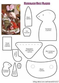 Afbeeldingsresultaat voor pattern for felt mouse Sewing Toys, Sewing Crafts, Sewing Projects, Mouse Crafts, Felt Crafts, Felt Patterns, Sewing Patterns, Felt Mouse, Baby Mouse