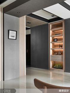 100 Inspiration For Mix And Match Traditional Wall With Modern Interior Modern Interior 17 The Urban Interior Residential Design, Home, Urban Interiors, Cabinet Design, Modern Interior, Luxury Interior, Interior Design, Interior Spaces, House Interior