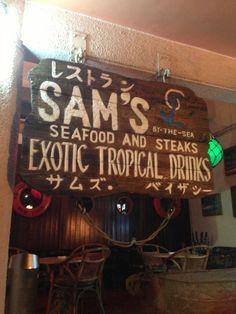 沖縄のSAM'sレストラン 外人ばっかりで外国みたいだったー