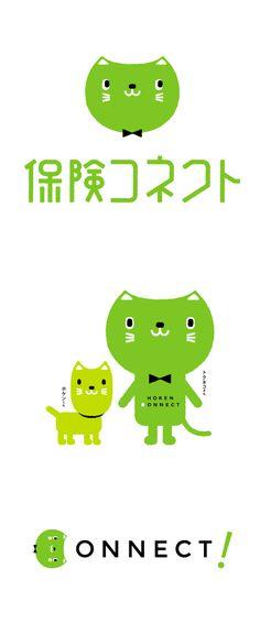 WORKS|六感デザイン|ロゴや販促物を制作する、福井のデザイン事務所です: ロゴ・マークアーカイブ Food Cartoon, Cartoon Logo, Gfx Design, Logo Design, Leaflet Layout, Character Inspiration, Character Design, Robots Characters, Japan Logo