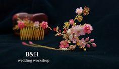【2017春夏櫻花系.   新娘中式櫻花髮簪】 B&H wedding workshop.     #中式頭飾 #新娘頭飾 #髮簪 #bridal #wedding