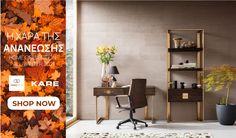 Divider, Interior Design, Room, Furniture, Home Decor, Nest Design, Bedroom, Decoration Home, Home Interior Design