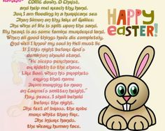Best short easter poems for kids easter poem and christian holidays negle Images