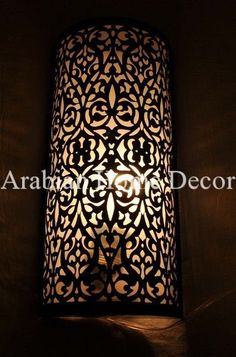 Set of 2 Handcrafted Moroccan Black Oxidized Brass Wall Lamp Sconce