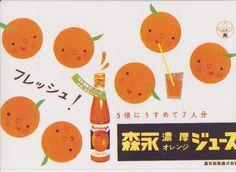JAPAN  (525×383)