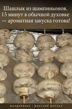 Appetizer Recipes, Appetizers, New Recipes, Cooking Recipes, Diy Crafts For Teens, Ukrainian Recipes, Western Food, Roasted Vegetables, Food Photo