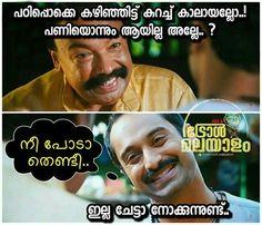 Malayalam Love quote Love Quotes malayalam Pinterest