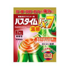 YUTOKU Pass Time FX 7 Warm - 7 Sheets. Contains 35mg felbinac and mild fragrance. Stretches well to cover various parts of body. Maximum dosage is twice a day. Do not apply the product to sensitive parts of your body, in particular over wounds and rashes.  Producer: Yutoku Production: Made in Japan Size:7cm×10cm Delivery: From Japan