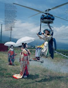 An Artist of the Floating World (British Vogue)