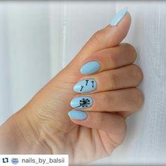 Instagram photo by @ilovesemilac via ink361.com