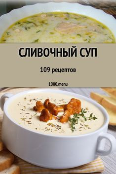 Cooking is the best thing in my life Vegetarian Cooking, Cooking Recipes, Healthy Recipes, Easy Lunches For Work, Pork Tenderloin Oven, Home Food, Healthy Nutrition, Food Photo, Dinner Recipes