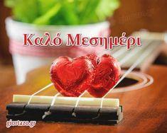 Good Afternoon, Good Morning, Greek Quotes, Blog, Window, Night, Buen Dia, Bonjour, Windows