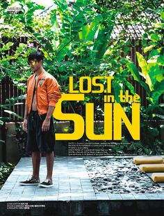 Lost in the Sun: Renato Freitas by Gordon Lund
