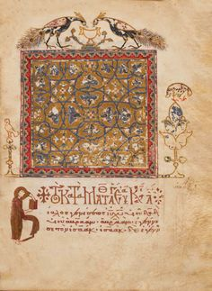 Byzantine, Vintage World Maps, Folk, Bohemian Rug, Spirituality, Miniatures, Letters, Rugs, Decor