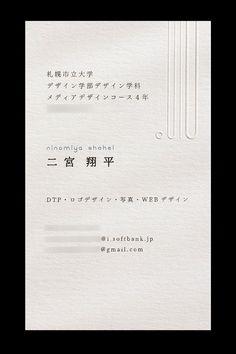 スケッチブックで作成された名刺