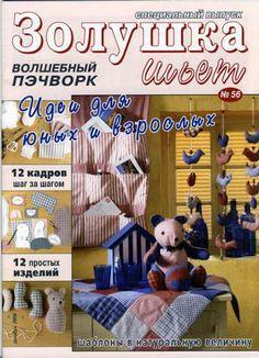 Revista Russa de Patchwork e Bonecas - Jaqueline Castro - Picasa Web Albums...