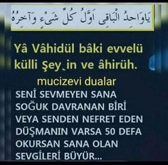 Image may contain: text Allah Islam, Islam Quran, Ibn Arabi, Islamic Dua, Cool Words, Prayers, Religion, Faith, Instagram Posts