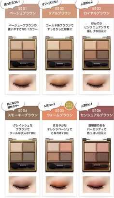 Top simple makeup looks natural make up ideas Simple Makeup Looks, Simple Eye Makeup, Cute Makeup, Natural Makeup, The Human Body, Make Beauty, Beauty Makeup, Asian Makeup Tutorials, Korean Eye Makeup