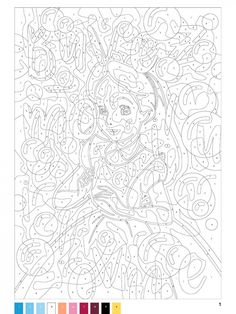 Strong strokes of raised white ink creates a sense that these flowers are unfurling before your eyes. Set against a grasscloth patterned background of light grey, this floral wallpaper's artistic design is sure to delight. Periwinkle is an unpasted, Abstract Coloring Pages, Alphabet Coloring Pages, Cute Coloring Pages, Cartoon Coloring Pages, Coloring Books, Pattern Coloring Pages, Adult Color By Number, Color By Number Printable, Color By Numbers